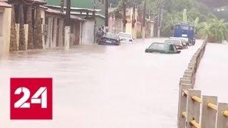 На юго-востоке Бразилии началось наводнение из-за проливных дождей - Россия 24