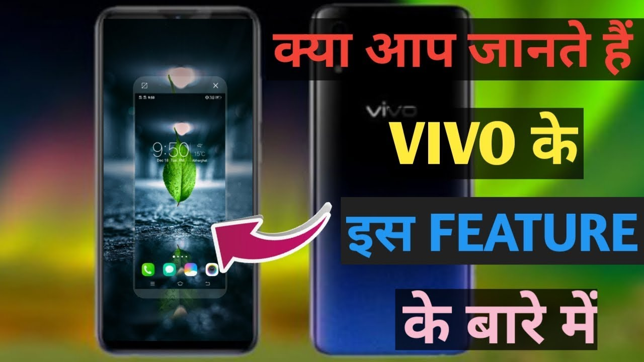 VIVO Hidden Features |Tips and tricks - Technical RRS