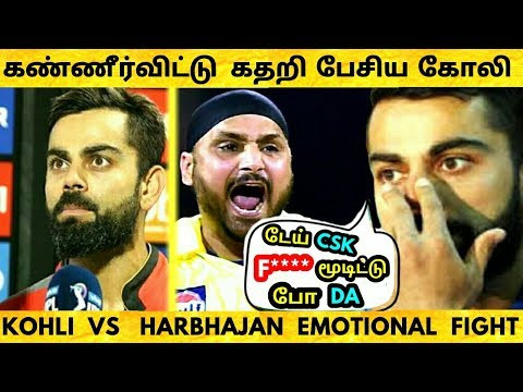 கண்கலங்கிய Virat Kohli தோல்விக்கு காரணம் இவர்தான் திருப்பி அடிப்போம் ! CSK vs RCB ! IPL 2019 ! IPL thumbnail