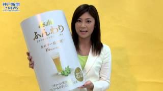 2013年アサヒビールイメージガールの堀口ひかるさんが4月9日、神...