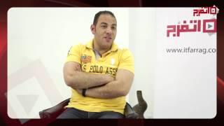 أحمد بلال: حسام البدري أسوء مدير فني لعبت معاة