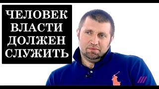 """Дмитрий ПОТАПЕНКО: """"Навальных должно быть миллион"""""""