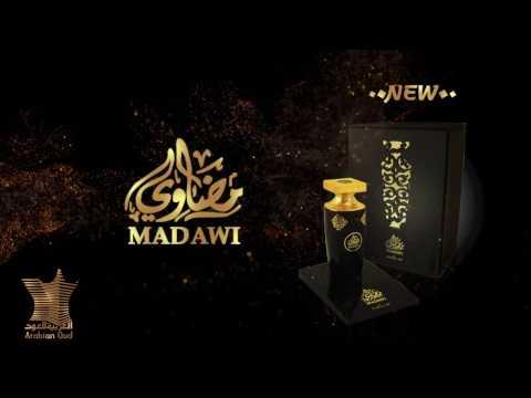 عطر مضاوي من العربية للعود ... Madawi From Arabianoud