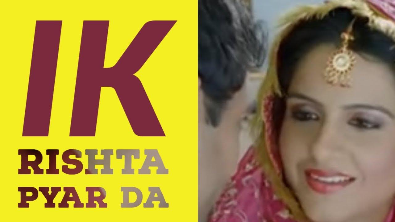 Download Latest Punjabi Movie | Ik Rishta Pyar Da | Full Movie |  New Punjabi Movies | HD 1080p