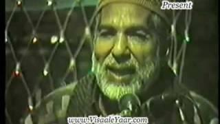 Punjabi Naat( Aundian Ban Ban Ke)Abdul Sattar Niazi.By Visaal