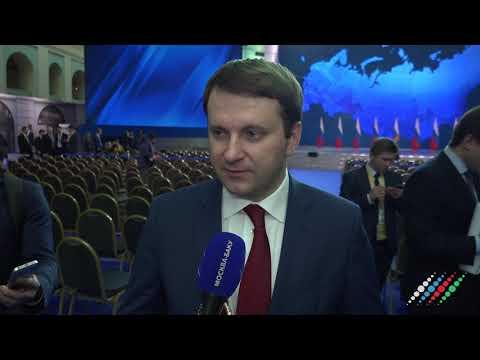 Министр экономического развития России: Для нас очень важно стратегическое положение Азербайджана