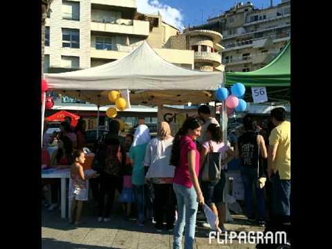 Globe-athon Lebanon