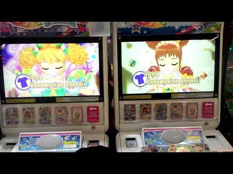 Aikatsu! Indonesia Card Game Season 2 Seri 5 - Kii & Otome (Adult Mode) Cancer Cup