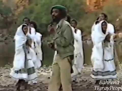 TPLF Song - Lomi Ayney Berhe by Eyasu Berhe ሎሚ ዓይነይ በርሀ ብኢያሱ በርሀ