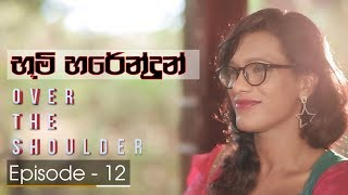 Over The Shoulder | Episode 12 - (2018-04-01) | ITN Thumbnail