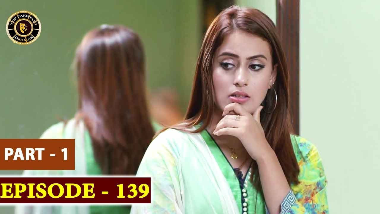 Meri Baji Episode 139 - Part 1 - Aug 29, 2019 ARY Digital