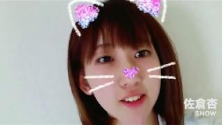 ModeCo Pretty Festival 佐倉杏 【modeco191】【m-event09】
