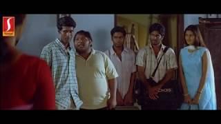Kee Mu [2008] Tamil Full Movie | Kee Mu Tamil Movie Online