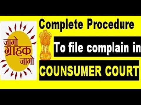 how to file a complain in consumer court or forum online - YouTube - consumer form
