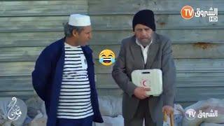 دقيوس ومقيوس 16-مهابل نتاع الصح لا تورايفل بنينها حنا يرحم باباك