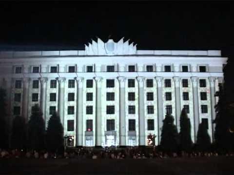 Видео: Световое шоу в Харькове