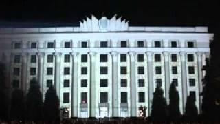 Световое шоу в Харькове