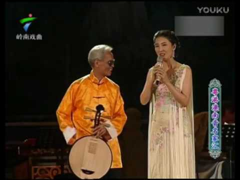 Cantonese Opera Songs