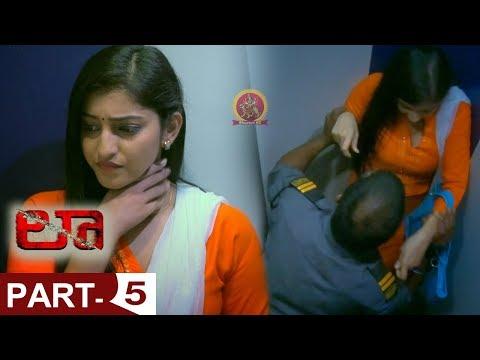 law-part-5-||-latest-telugu-full-movies-||-kamal-kamaraju,-mouryani