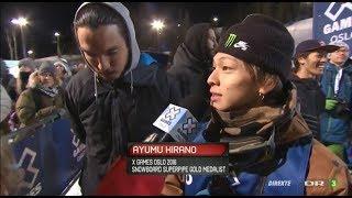 平野歩夢 X Games Oslo 2016 - Interview (Danish DR TV)