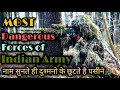Most Dangerous Special Forces Of Indian Army By Munish Kashyap  Mp3 - Mp4 Download