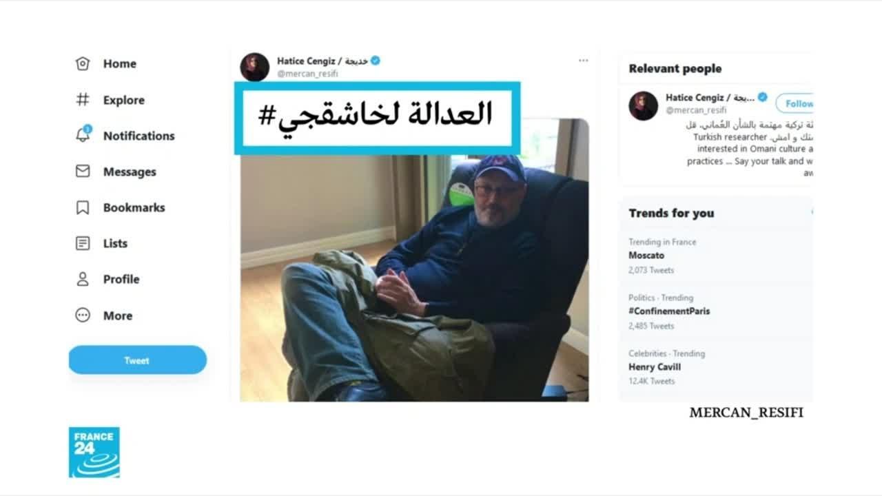 -حظر خاشقجي-.. عقوبات أمريكية على شخصيات وهيئات سعودية  - نشر قبل 3 ساعة