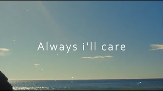 Gambar cover Jeremy Zucker - always i'll care (한국어,가사,해석,lyrics)