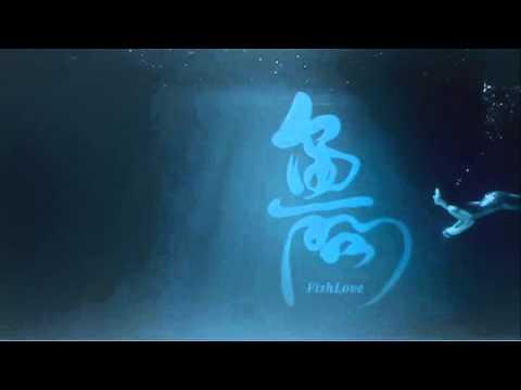 FishLove By Royston Tan Teaser