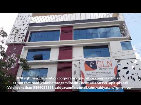 870 sqft Rental office coimbatore 100 ft Road -call VAIDHY 9894051191,9524158850