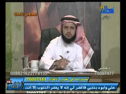 الجزء السادس مع المفسر ابو معاذ اليافعي أنور بن صبيح Youtube