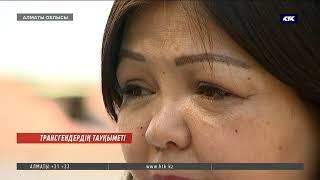 Алматы облысында жазасын өтеп жатқан трансгендер өзін зорламақ болғанын айтып шағымданды