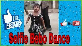 Sambalpuri Selfie Bebo Dance Child Baby Funny Dance ||  2018