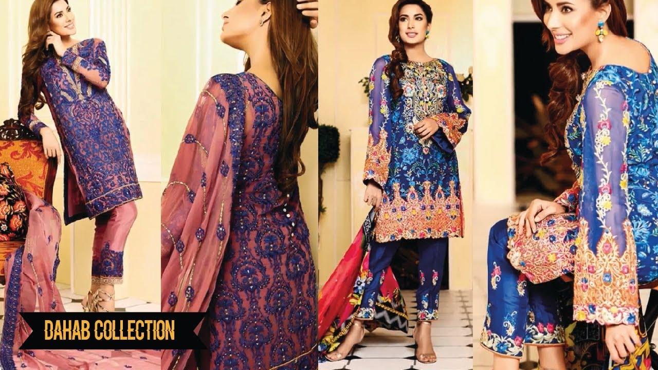 1a4523ca47 Latest Kurta/Kurti Designs | Latest Indian/Pakistani Fashion | 2018 | BY  DAHAB COLLECTION