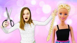 Барби испортили свидание. Видео для девочек: шоу Будет исполнено.