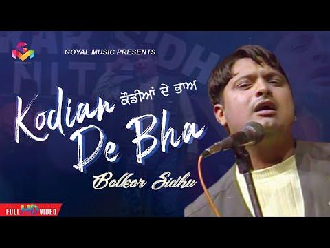 Balkar Sidhu - Codian De Bhah Vik Gaye - Goyal Music