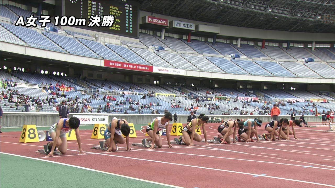 女子A 100m 決勝 第49回ジュニアオリンピック陸上競技大会
