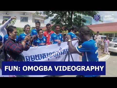 FUN: OMOGBA IS OUR NEW VIDEOGRAPHY