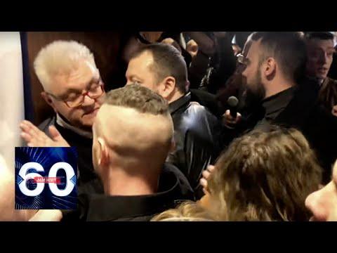 Украина: запрет на въезд жителям Донбасса и избиение Сивохи. 60 минут от 13.03.20