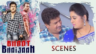Bhoot Bhaijan Movie Scenes - Gullu Dada Sana Love Scene - Aziz Reveal That He is Ghost
