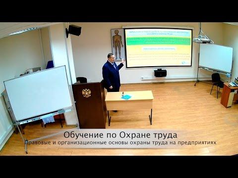 Управление рисками на предприятии дипломная работа 2016