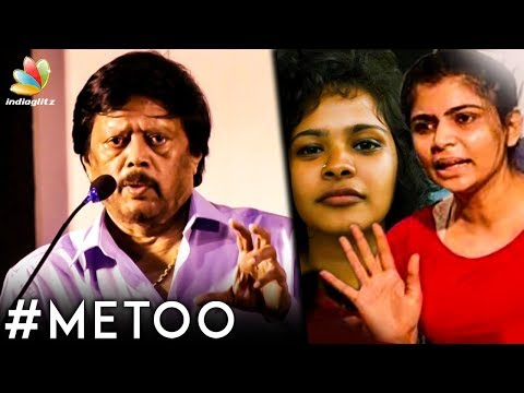 Don't Misuse Metoo Movement : Thiagarajan Speech | Chinmayi | Press Meet