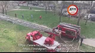 Видео 18+ с места пожара в Киеве на Мате Залки. Один человек спасен из огня, вынесен уже без признак