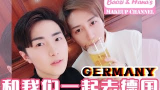 bh makeup channel ep26 go to germany with baozi hana