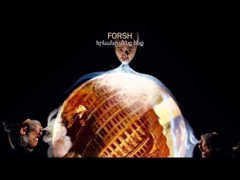 Forsh - tariners