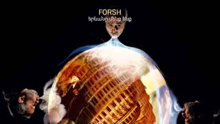 Forsh -  tariners Ancan