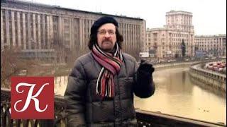Смотреть видео Пешком... Москва немецкая. Выпуск от 23.01.18 онлайн