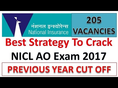 How To Crack NICL AO Exam 2017---Notification Detail and Previous Year Cut Off