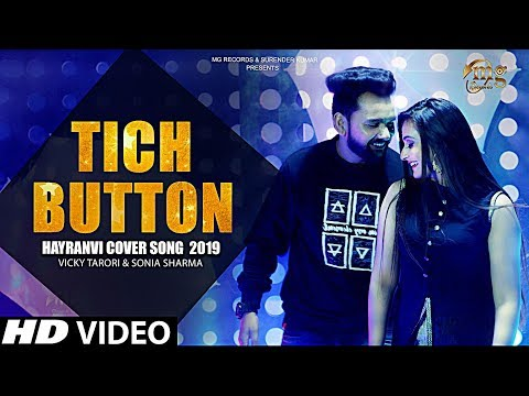 Tich Button - Haryanvi Cover Song 2019 | Vicky Tarori | Sonia Sharma | Haryanvi Songs Haryanvi 2019