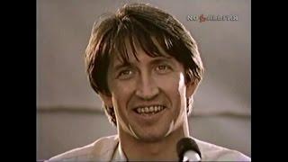Смотреть клип Олег Митяев - Как Здорово!