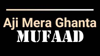 Aji Mera Ghanta || Muhfaad || Dance Choreography by Sushil (Hiphop surf) ||